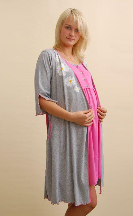 Смоленск Одежда Для Беременных