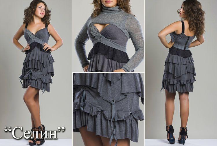 Платья корсеты на большую грудь