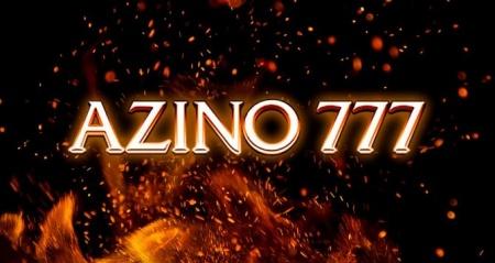 Азино777 - достойные игровые автоматы 24 часа в сутки